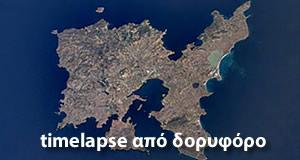 lemnos timelapse satellite
